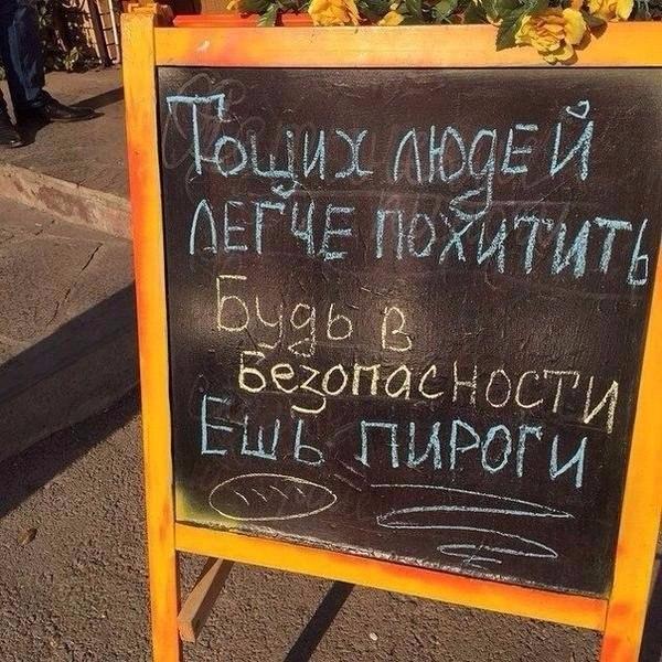 http://s2.uploads.ru/TnWdR.jpg