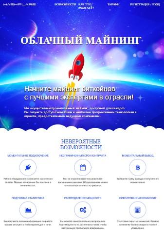 http://s2.uploads.ru/Tqopj.jpg