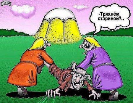 http://s2.uploads.ru/TrJS7.jpg