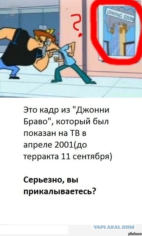 http://s2.uploads.ru/U02VB.jpg