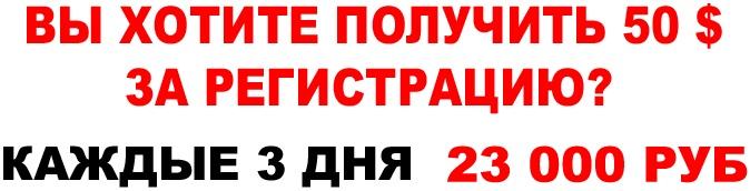 http://s2.uploads.ru/U8InP.jpg