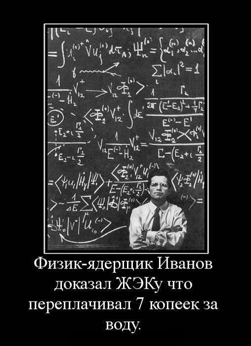 http://s2.uploads.ru/UEL7v.jpg