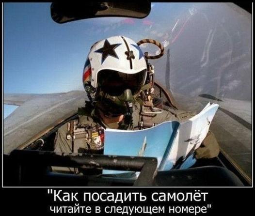 http://s2.uploads.ru/UFzy7.jpg