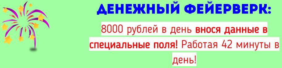 http://s2.uploads.ru/UHZNO.jpg