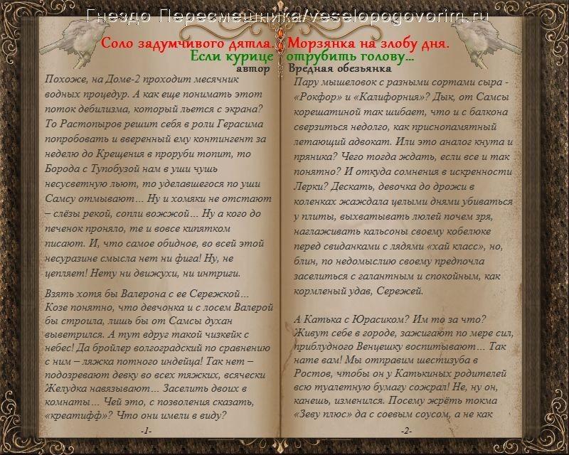 http://s2.uploads.ru/UHs20.jpg