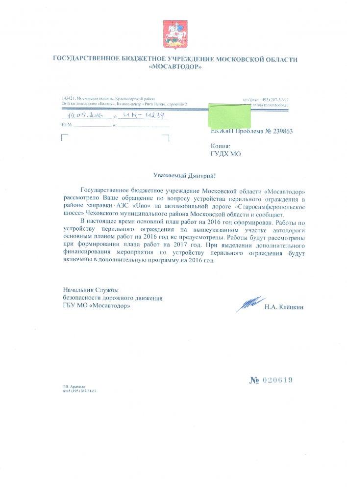 http://s2.uploads.ru/UWQ5G.jpg
