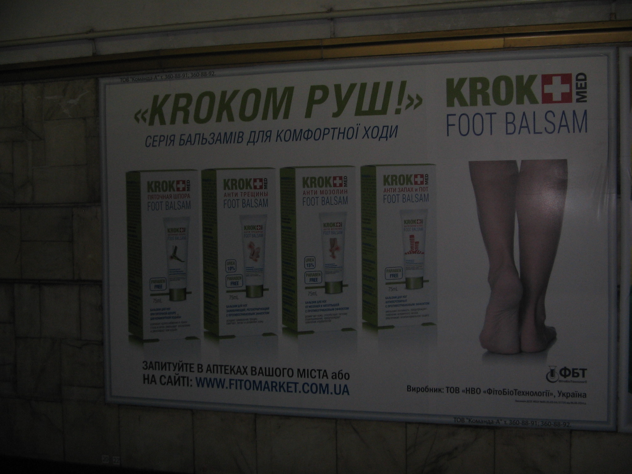 http://s2.uploads.ru/UiOL0.jpg