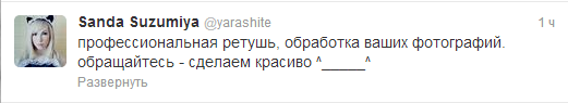 http://s2.uploads.ru/UjtJe.png