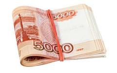 Займы - Кредиты от 1.000 до 60.000руб
