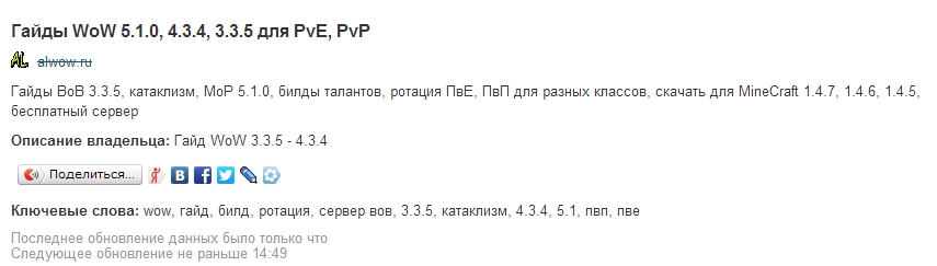 http://s2.uploads.ru/Uo0W5.jpg