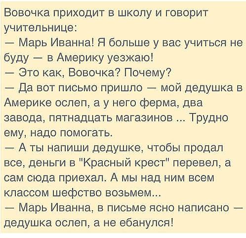 http://s2.uploads.ru/UpkvI.jpg
