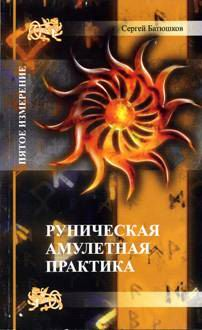 http://s2.uploads.ru/Us1py.jpg