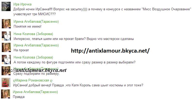 http://s2.uploads.ru/Uv3ST.png