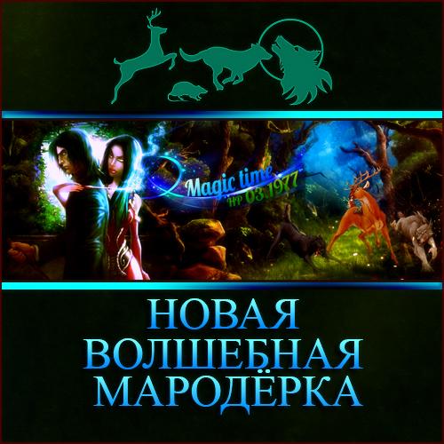 http://s2.uploads.ru/V53kc.jpg