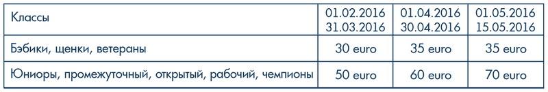 http://s2.uploads.ru/VKmNx.jpg