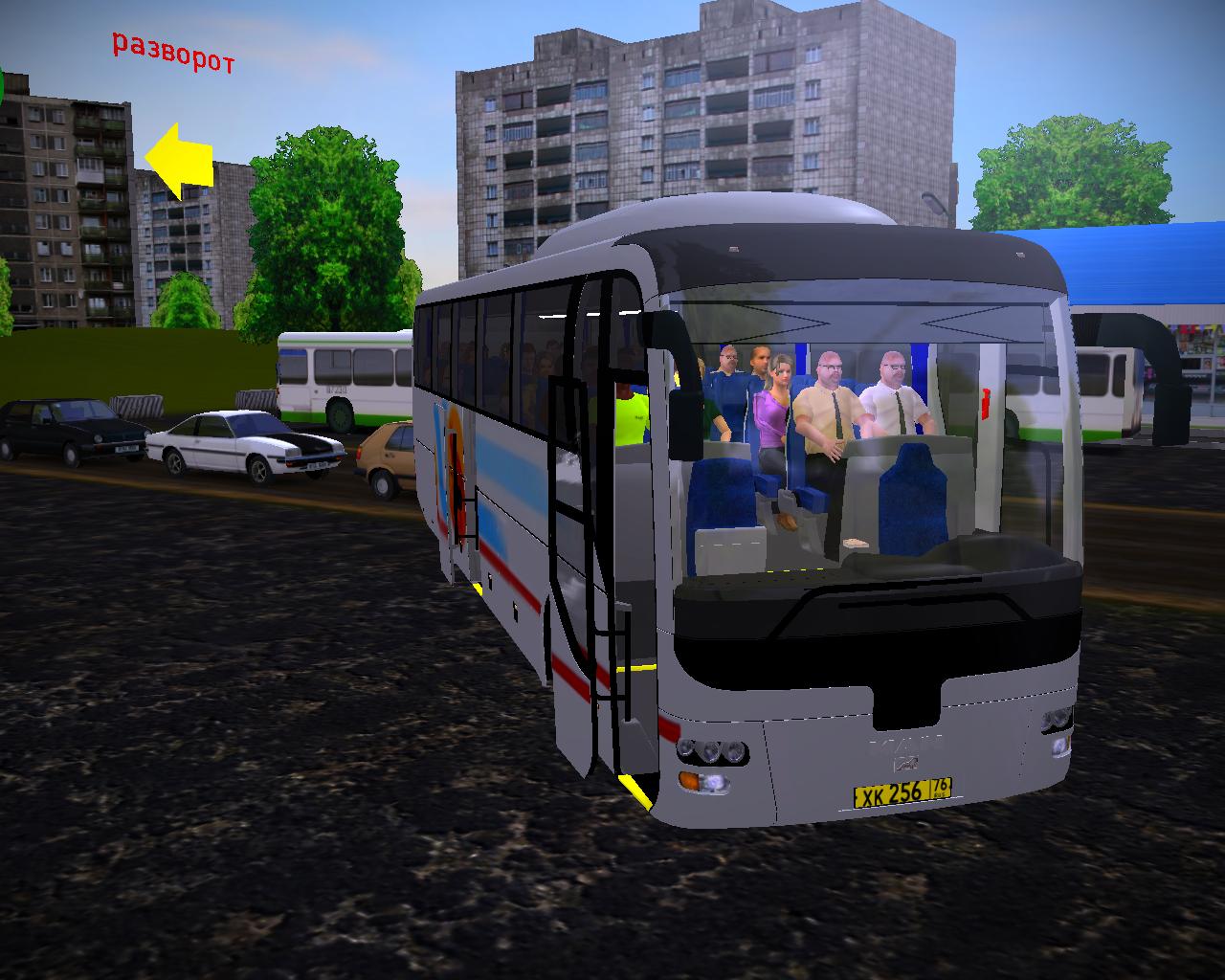 Man Lion's Coach - Toxan76  VNR70
