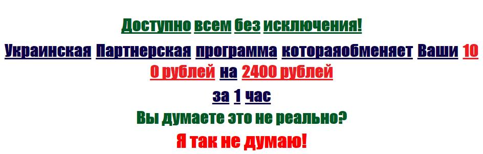 http://s2.uploads.ru/VU3RD.jpg