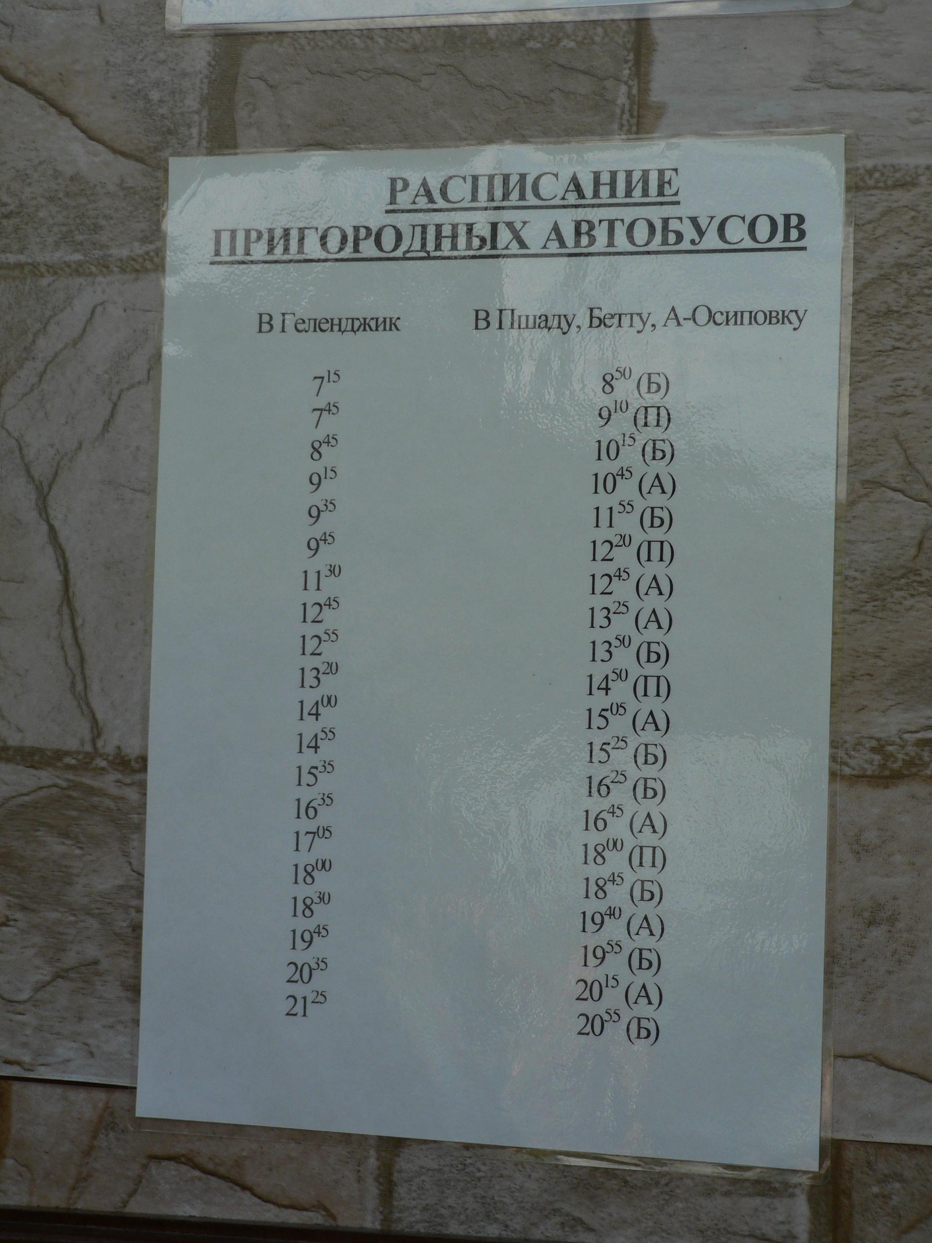 http://s2.uploads.ru/VXPB2.jpg