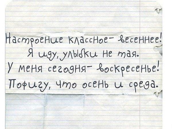 http://s2.uploads.ru/VaBkW.jpg