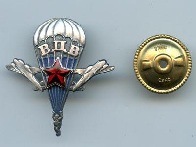http://s2.uploads.ru/VbsZu.jpg