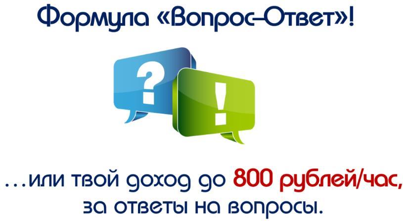 http://s2.uploads.ru/VdD9X.jpg