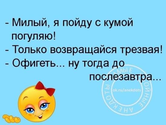http://s2.uploads.ru/Vo5jZ.jpg