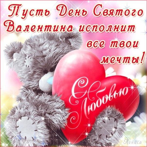 http://s2.uploads.ru/VrBZs.jpg