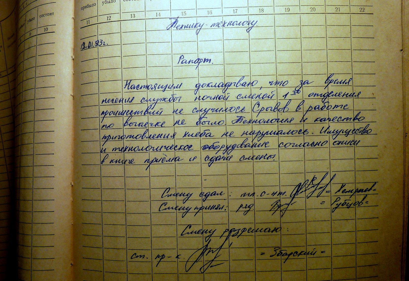 http://s2.uploads.ru/W18Q0.jpg