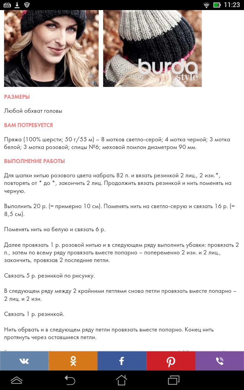 http://s2.uploads.ru/W6qio.jpg