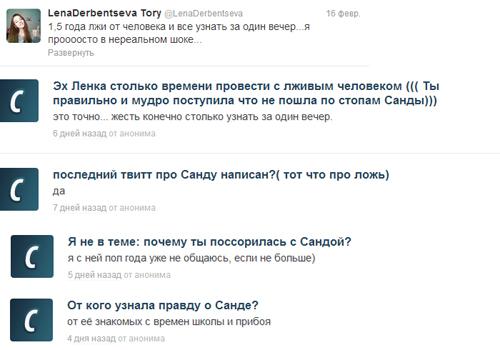 http://s2.uploads.ru/WEOwh.jpg
