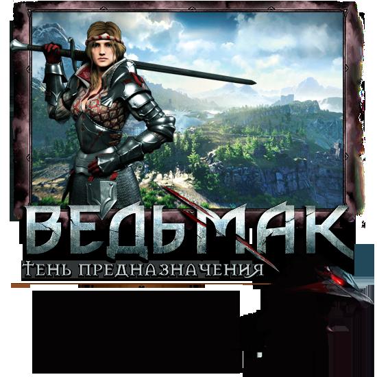http://s2.uploads.ru/WEpK1.png