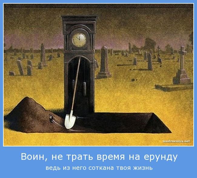 http://s2.uploads.ru/WL5ch.jpg