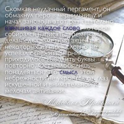 http://s2.uploads.ru/WPXgV.jpg
