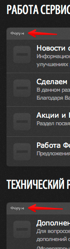 http://s2.uploads.ru/WTK6G.jpg