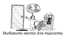 http://s2.uploads.ru/Wc9M8.jpg