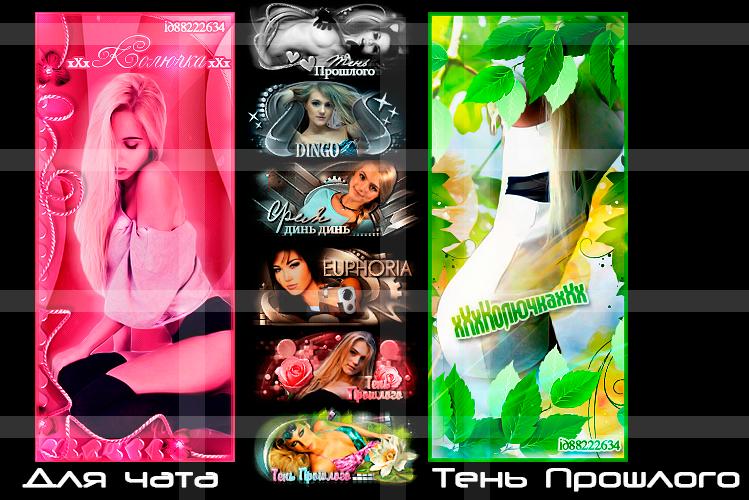 http://s2.uploads.ru/WfH4o.png