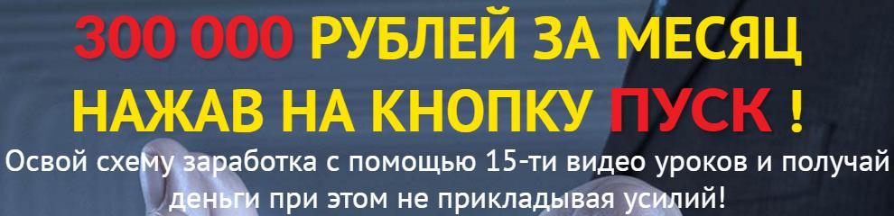 http://s2.uploads.ru/WfmUK.jpg