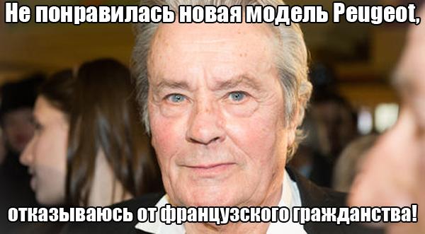 http://s2.uploads.ru/WgMrt.jpg