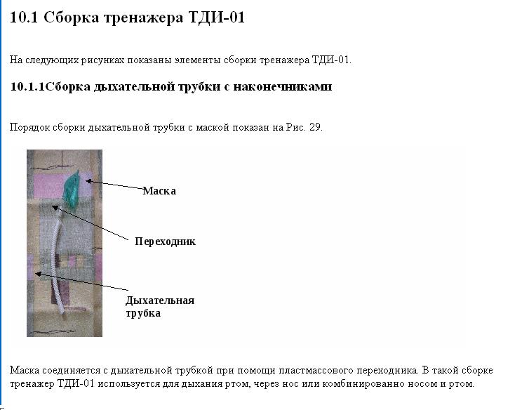 http://s2.uploads.ru/WhLxD.png