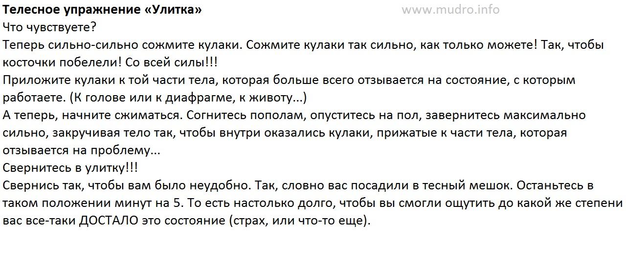 http://s2.uploads.ru/WkXcQ.jpg