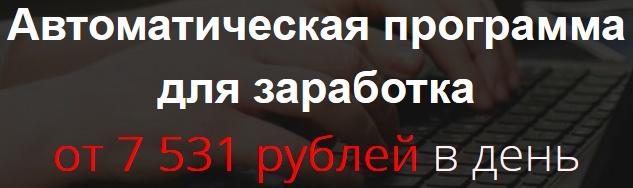 http://s2.uploads.ru/WrXfk.jpg