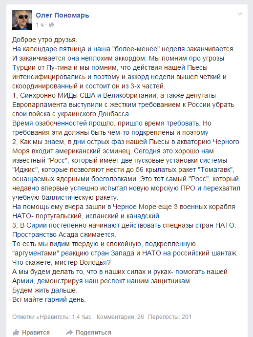 http://s2.uploads.ru/Wv1mS.png