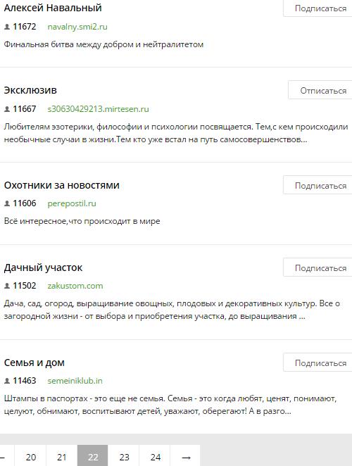 http://s2.uploads.ru/Wv7PA.png