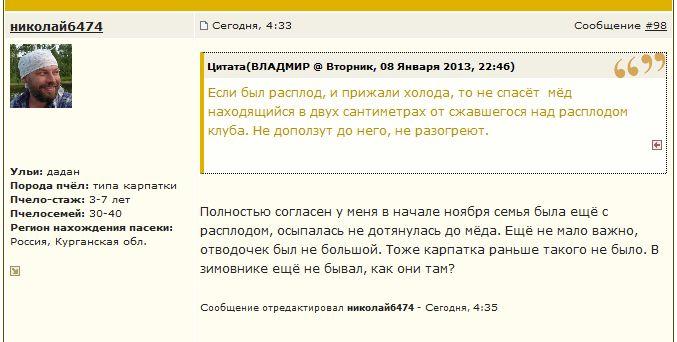 http://s2.uploads.ru/WxhjT.jpg