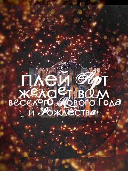 http://s2.uploads.ru/WyxfX.png