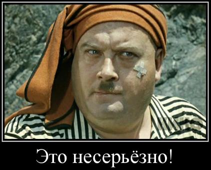 http://s2.uploads.ru/X5NVD.png