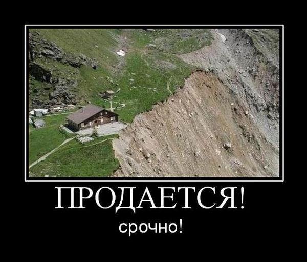 http://s2.uploads.ru/XAuCn.jpg