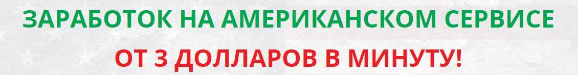 http://s2.uploads.ru/XD1Bd.jpg