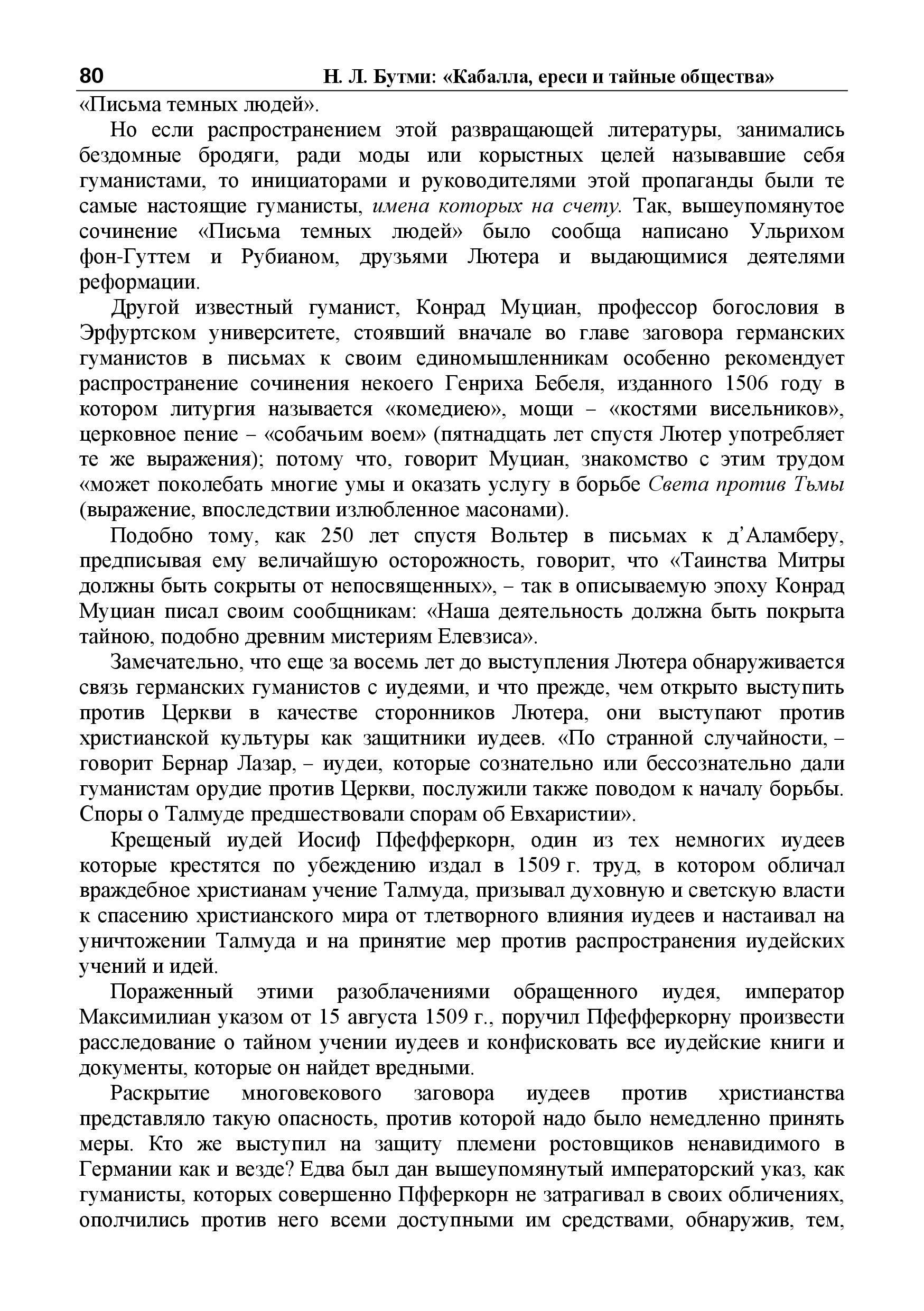 http://s2.uploads.ru/XDhVr.jpg