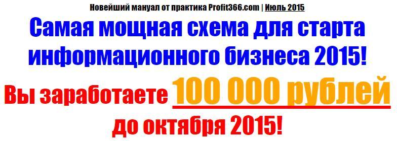 http://s2.uploads.ru/XISFO.jpg